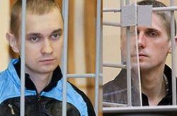 Приговор Коновалову и Ковалеву - расстрел