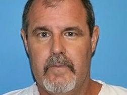 Расстрелявший людей в парикмахерской вину не признал