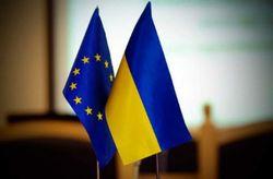 Украина готовится парафировать соглашение с ЕС