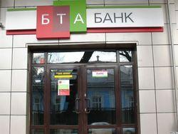 """""""БТА Банк"""""""