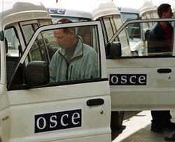 Какой позитив от работы оценочной миссии ОБСЕ увидели в Азербайджане?