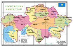Сколько средств будет потрачено на развитие регионов Казахстана?