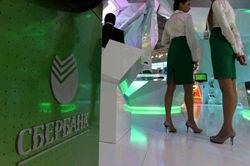 Сбербанк планирует выйти на Варшавскую фондовую биржу