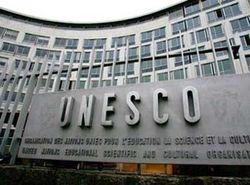 Палестина стала участницей ЮНЕСКО