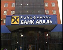 Один из крупнейших банков Украины значительно увеличил прибыль