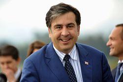 Какой туркомплекс открыл грузинский Президент?