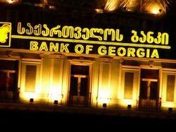 Грузинские банки будут вычислять и контролировать расходы «политических»?