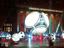 Adidas мяч Евро-2012
