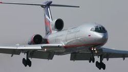 Самолет компании «Аэрофлот»