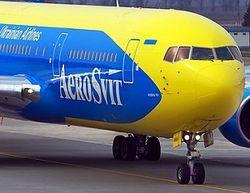 «АэроСвит» - банкрот, приостановлено обслуживание рейсов в Киеве