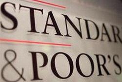 Агентство StandardPoor's повысило прогноз рейтинга Беларуси