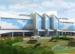 Аэропорт в Горно-Алтайске