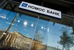 Акции НОМОС-банка сильно просели