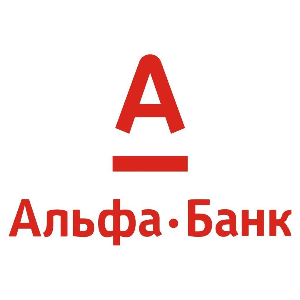Альфа банк forex