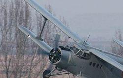 В России за сутки произошло три авиаинцидента