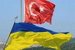 Анкара не хочет создавать полноценную ЗСТ с Украиной?