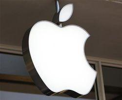 Падение акций Apple: конец или пике перед технологическим чудом