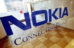 Акции Nokia продолжают нисходящий тренд