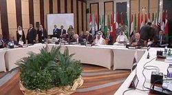 Арабская Лига