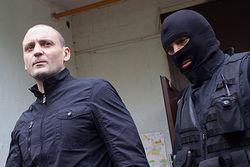 Арестованный лидера российской оппозиции