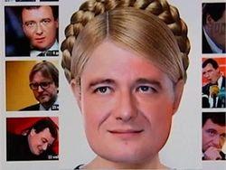 Чешский чиновник сравнивает себя с Тимошенко