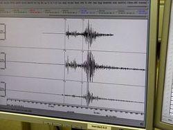 землетрясение в Аргентине