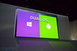 Samsung представил планшет Ativ Q