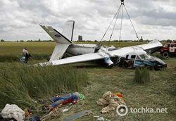 Авикатастрофа в Бородянке