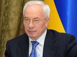Азаров будет договариваться с РФ