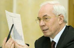 Азаров рассказал об экономике Украины
