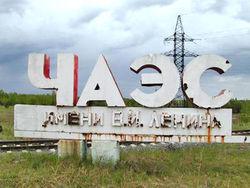 Азаров «вдохнет жизнь» в территории Чернобыльской АЭС