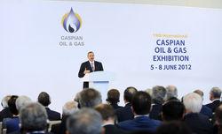 Азербайджан источник энергоносителей для ЕС