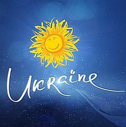 BBC о Украине