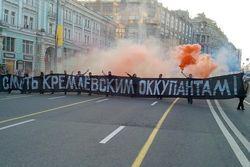 Оппозиционеры в Москве перегородили Тверскую баннером - последствия
