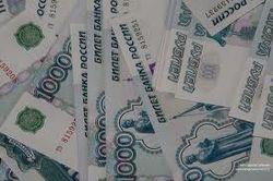 """Центробанк лишил лицензии """"Банк развития предпринимательства"""""""