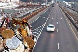 Строительство платной дороги