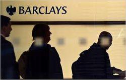 Британский Barclays будет развивать бизнес в Африке