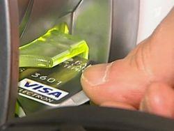 Число банковских карт