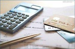 Закон об изменениях в банковском кодексе
