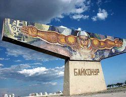 Беларусь запускает спутник