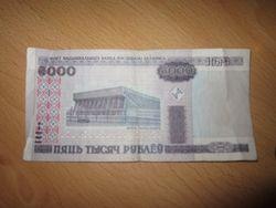 Белорусский рубль несколько укрепился