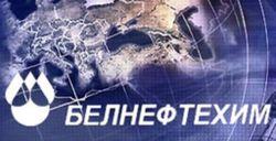 Белорусская нефтехимия