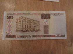 Белорусский рубль укрепился к евро, австралийскому доллару и франку