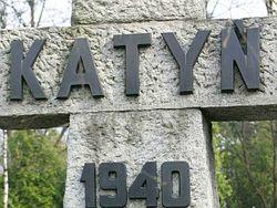 Белорусский катынский список