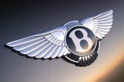 самый дорогой Bentley должен улучшить капитализацию