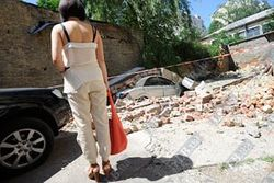 обрушение бетонной плиты