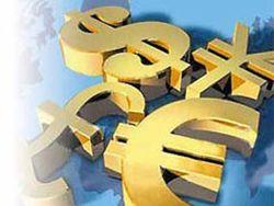Безналичный валютный рынок