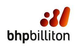Алмазный бизнес BHP будет продан Harry Winston