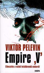 Бюджет картины Empire V