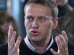 Блогера Алексея Навального обвиняют в вандализме